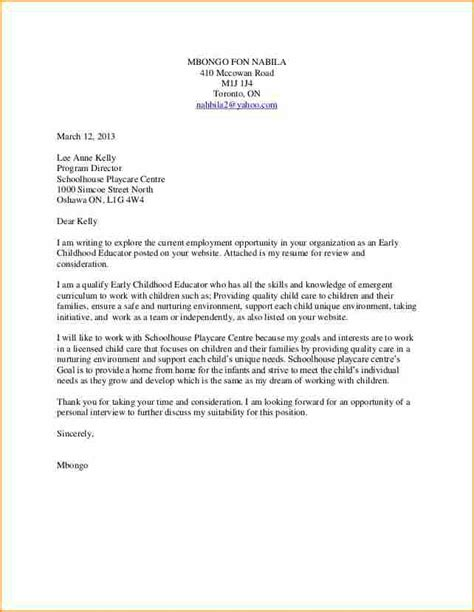 early childhood educator cover letter letter of