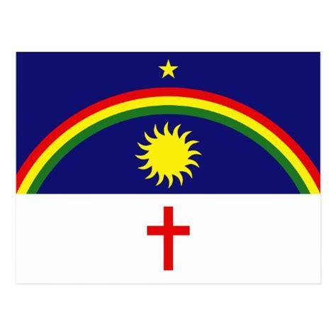 bureau de poste 8 pernambuco drapeau du brésil cartes postales zazzle