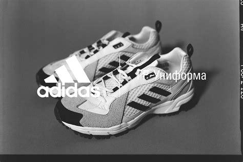 gr uniforma  gosha rubchinskiy  adidas   info