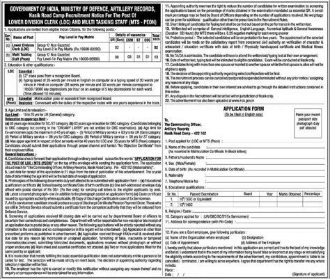 ministry of defence recruitment 2017 2018 notice 29 clerk messenger tradesman mate multi