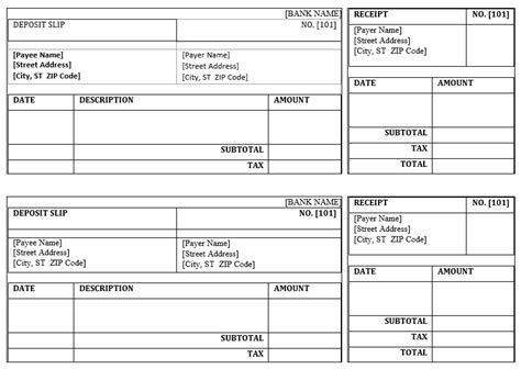 deposit slip templates small business resource