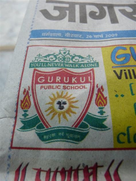 Snapshot: New Logo For Indian School Has Air Of ...