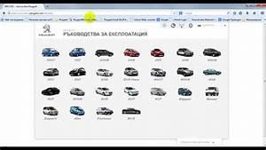 Https Servicebox Peugeot Com : infotec servicebox psa youtube ~ Maxctalentgroup.com Avis de Voitures