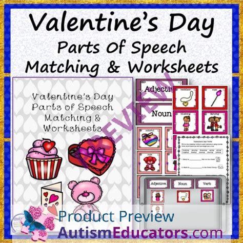valentines day parts  speech matching  worksheets