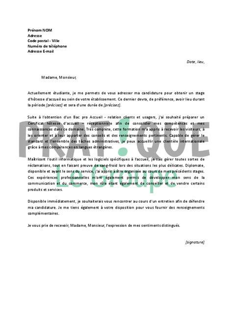 lettre de motivation pour un emploi d h 244 tesse d accueil en stage pratique fr