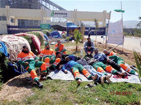 lafarge siege social lafarge algérie les travailleurs de l unité de keddara