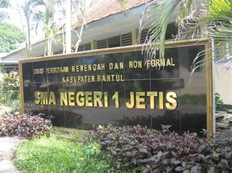 sma negeri  jetis bantul wikipedia bahasa indonesia