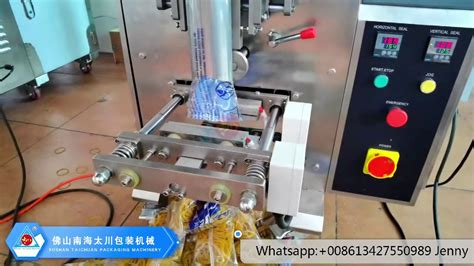 rubber band packing machine  electronic automatic weighing packaging machine youtube