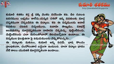 Rudram in tamil baixar do pdf free