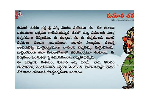 Telugu poems pdf download :: naunivenlows