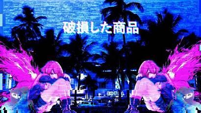 Aesthetic 90s Desktop Wallpapers Anime