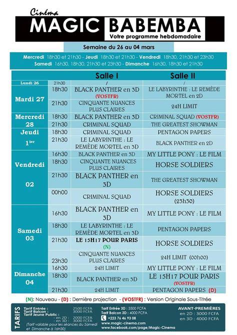 Programme du 26 février au 04 mars au Magic cinema Babemba ...