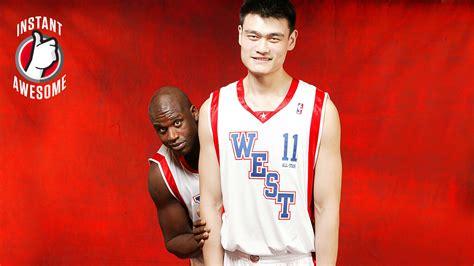 Yao Ming Makes Famous Athletes Look Tiny