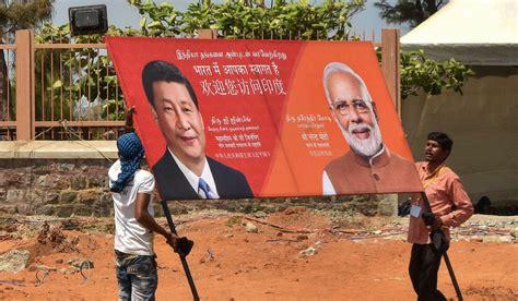 Indo China Affairs | Prem Shankar Jha