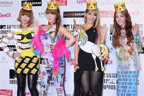 2NE1 Wins PopCrush's 2015 Battle of the Bands