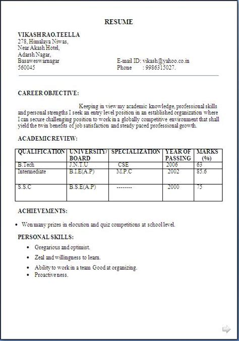 Biodata And Resume Format by Simple Biodata Format