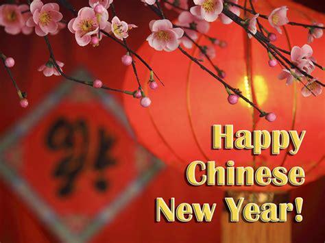 chinese  year celebratedobserved  february