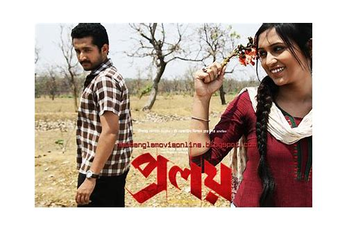 proloy bengali movie all songs download