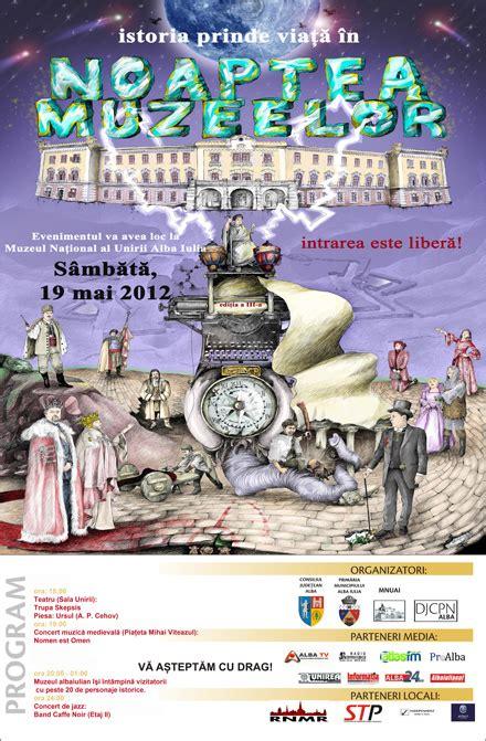 Noaptea Europeană a Muzeelor, un succes