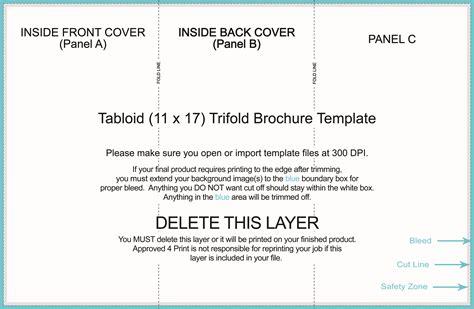 Us Press Templates 14 X 8 5 4 Panel Z Fold Tri Fold Brochure Template 8 5 X 11 Www Imgkid The