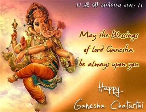Happy Ganesh Chaturthi Quotes, Wishes In Hindi, English. Real Estate Commission Invoice Template. Free Download Flyer Template. Sample Job Application Cover Letter Template. Personal Training Gift Certificate Template. Sample Of Job Application And Resume Format. Objective For Healthcare Resumes Template. Travel Itinerary Template For Kids Template. Sample Of An Invoice Template