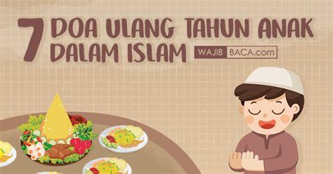 ucapan selamat ulang  islami  istri gambar meme lengkap