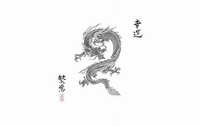 Dragon Chinese Wallpapers Backgrounds Asian Desktop Drawing