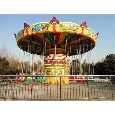 Swing Carousel For sale - Best Rides for Amusement Park