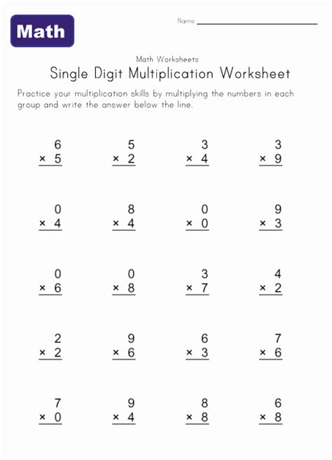 digit multiplication math worksheet single digit multiplication worksheets learning station