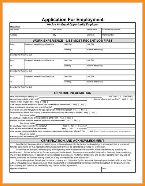 job application form template ledger paper