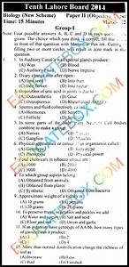 Past Paper 10th Class Biology Lahore Board 2014 English