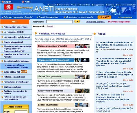 bureau travail a vendre bureau d emploi tunisie pointage 28 images bonnes