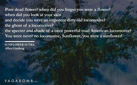 inspiring poems       funk