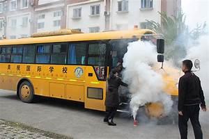 School Bus Fire Evacuation Drill