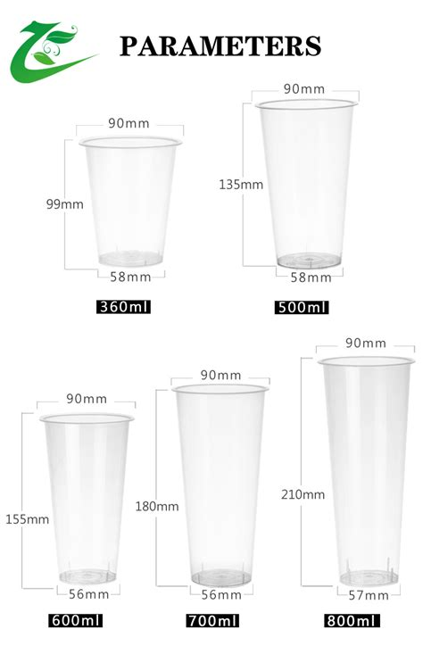 Bpa Free Disposable 16oz Pet Cups,Plastic Drinking Cup