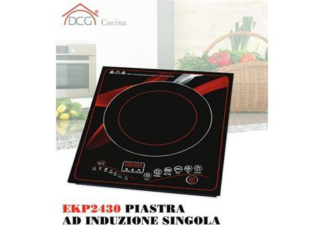 cucina elettrica a induzione dcg cottura piastra cucina elettrica induzione fornello