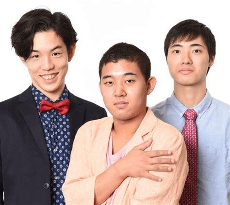三 人組 お笑い 芸人