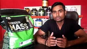 Best Mass Gainer  U0026 Weight Gainer Beginners