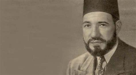 Résultat d'images pour hassan el banna  images