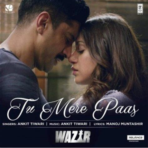 dil meri na sune hd video song download pagalworld.com