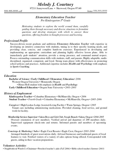 student resume for sumer sle resumes sle cover page resume
