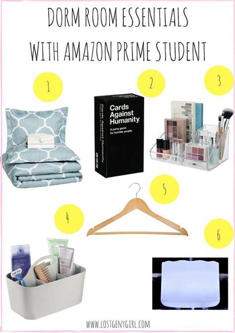 room essentials dorm room essentials gen y girl