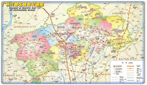 guangzhou map guangzhou mappery