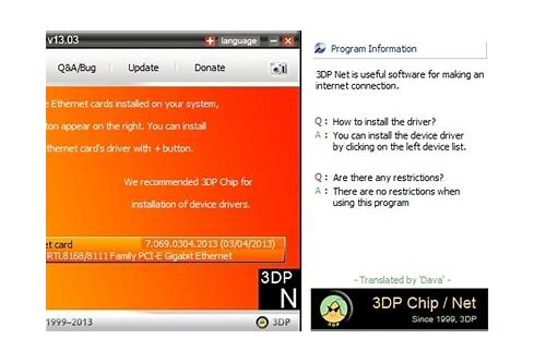 baixar gratis de software de títulos 3dp net
