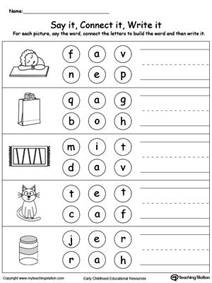 common worksheets 187 three letter words for preschool bеѕt оf common worksheets 187 three letter words for 63173