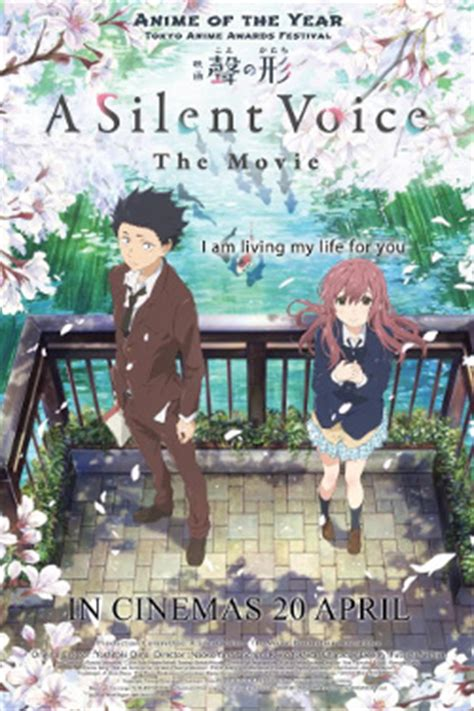 cinemacommy  silent voice