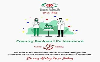 Of the lic branch to which these policies are attached for servicing. Country Bankers Life Insurance Corporation - ITO ANG ALALAY KO SA BUHAY