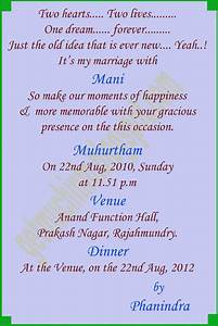 marriage quotes for wedding invitations in hindi image With marriage quotes for wedding invitations hindu