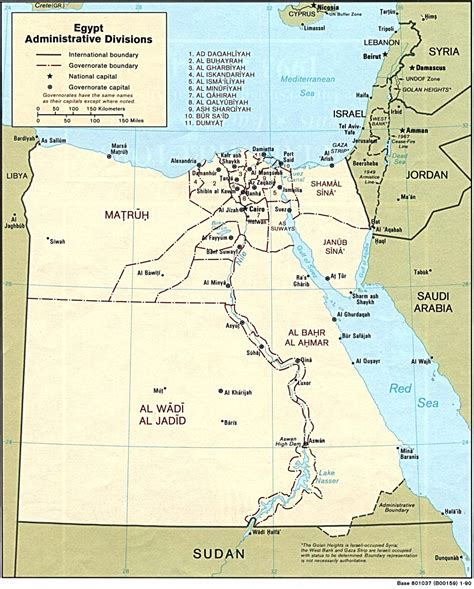 Detailed Administrative Divisions Map Of Egypt Egypt