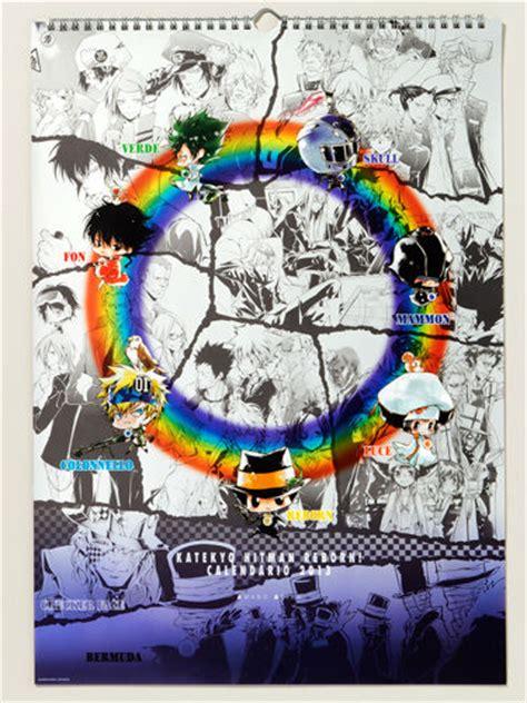 reborn kitchen cabinets 楽天ブックス コミックカレンダー2013 家庭教師ヒットマンreborn 天野明 漫画家 1730